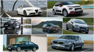 Sette finaliste per il premio Car of the Year 2017