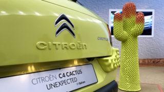 "Citroën e Gufram per un design ""pungente"""