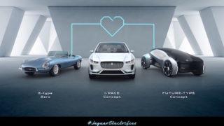 Per Jaguar tutti elettrici dal 2020 a partire…dal passato!