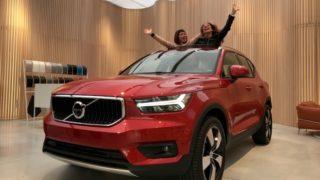 Presentata Volvo XC40 nel salotto del futuro della mobilità