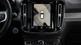 The New Volvo XC40 - 360 Camera