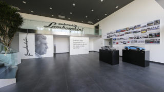 Automobili Lamborghini historical entrance