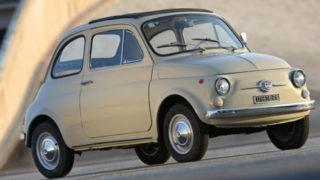 Il MoMa di New York omaggia Fiat 500