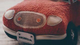 Il Motore della Honda NSX è…soporifero!