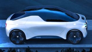 Salone di Ginevra 2019: le novità di Honda