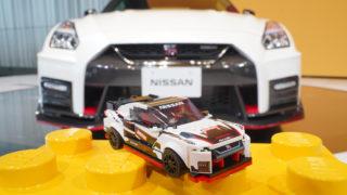 Nissan GT-R Nismo: il modellino firmato Lego per i 50 anni del modello