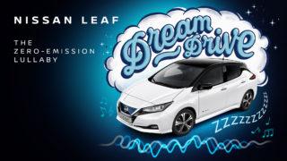 Nissan LEAF Dream Drive, la ninnananna a zero emissioni