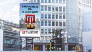 Rimandato a ottobre il Milano Monza Motor Show