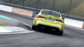 p90399244-highres-the-new-bmw-m4-compe