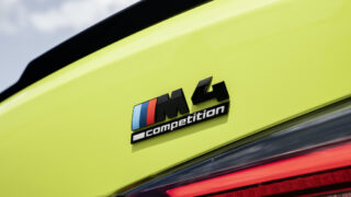 p90399264-highres-the-new-bmw-m4-compe