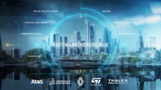 Software République, l'alleanza per sfidare la Silicon Valley