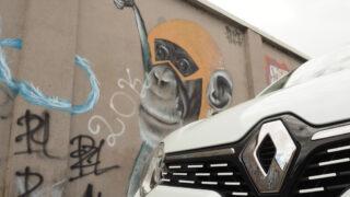Renault Twingo Elettrica