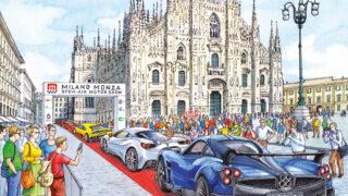 Milano Monza Motor Show, tutto quello che c'è da sapere